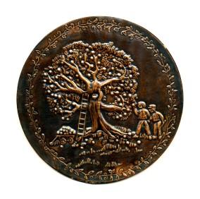 Apple Tree 2 300